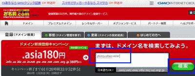 domain_011901