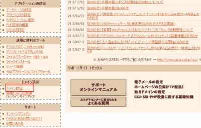 domain_011905