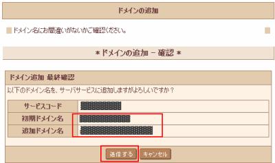 domain_011909