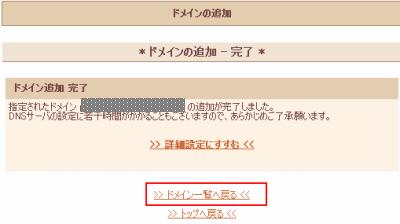 domain_011910