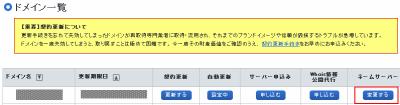 domain_011912
