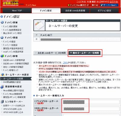 domain_011913
