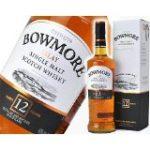 スコッチで失敗しないためにスコッチウイスキー初心者は「ボウモア」がおすすめ