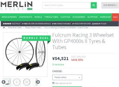fulcrum racing 3