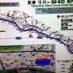 多摩川サイクリングコースの左岸で迷うポイントを紹介