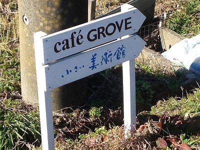 cafe grove