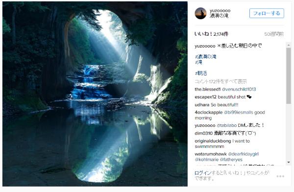 instagram 濃滝の溝
